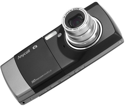 What is a phone's camera capable of? - Mobilarena MobileArsenal ...