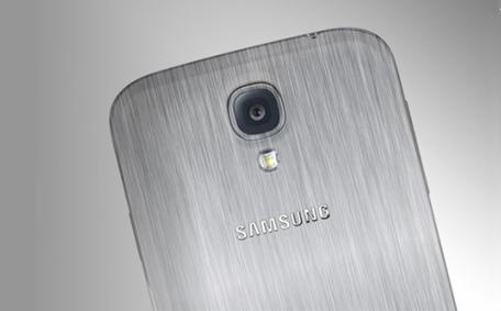 Galaxy S5 ár - növeli majd a fémburkolat?