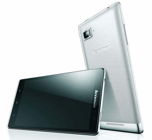 Mit tud a felső kategóriás Lenovo Vibe Z okostelefon?