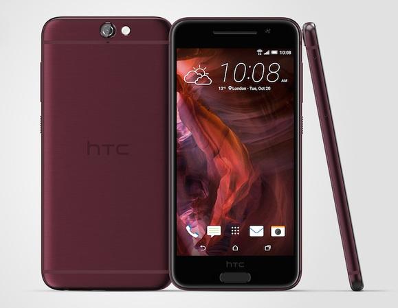 Több színben is elérhető a HTC One A9, például ilyenben