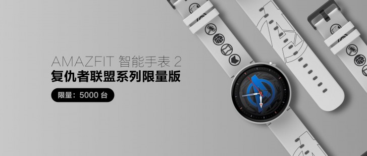 Amazfit Smart Watch 2 Avengers Limited Edition