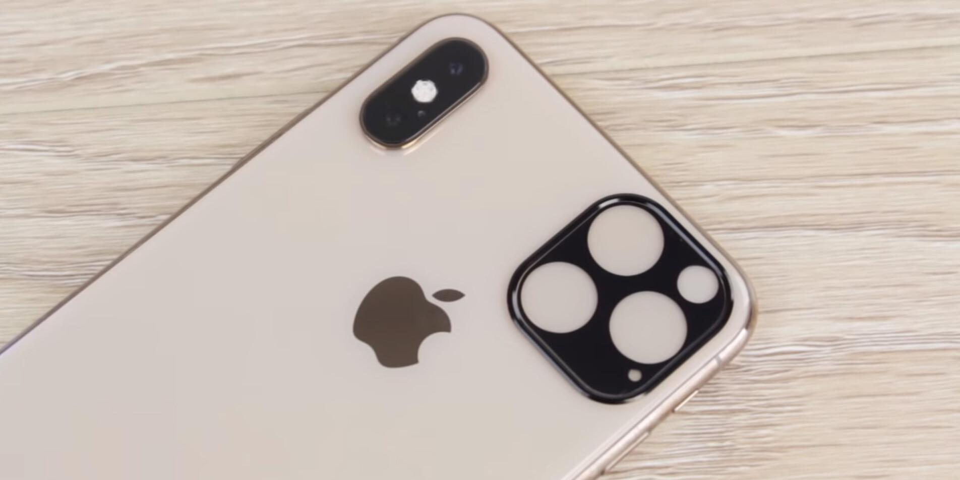 iPhone XI lộ hết thiết kế camera mới của 3 phiên bản, bị leak bất ngờ bởi đối tác của Apple - Ảnh 2.
