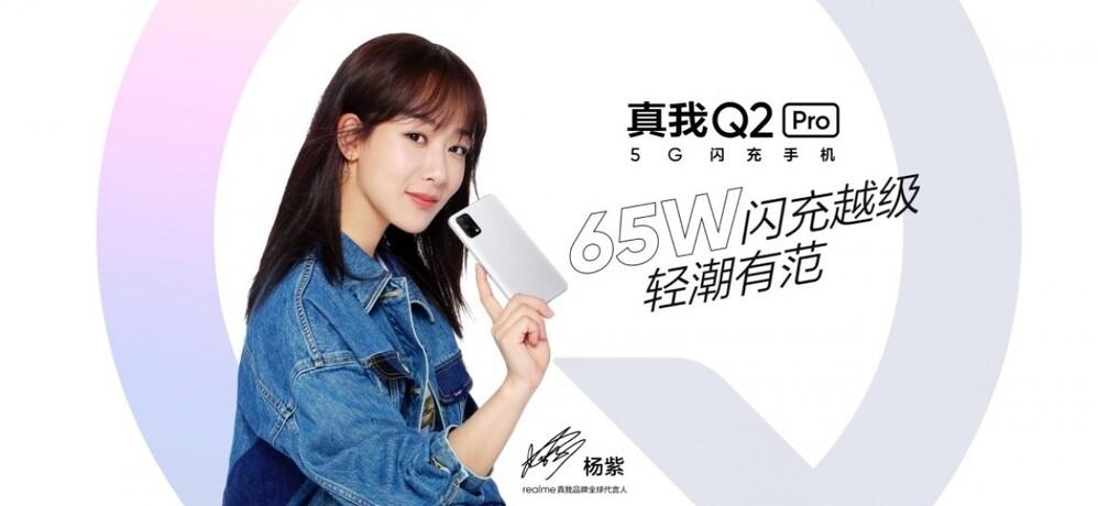 Realme Q2 Pro 5G
