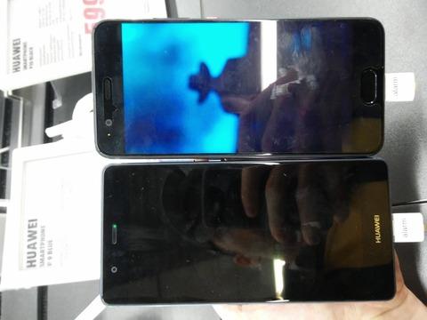 85732571994b Re:] MWC 2017: Bemutatkozott a Huawei P10 és P10 Plus - Mobilarena ...